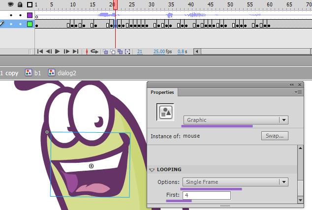 Как сделать анимацию вспышки