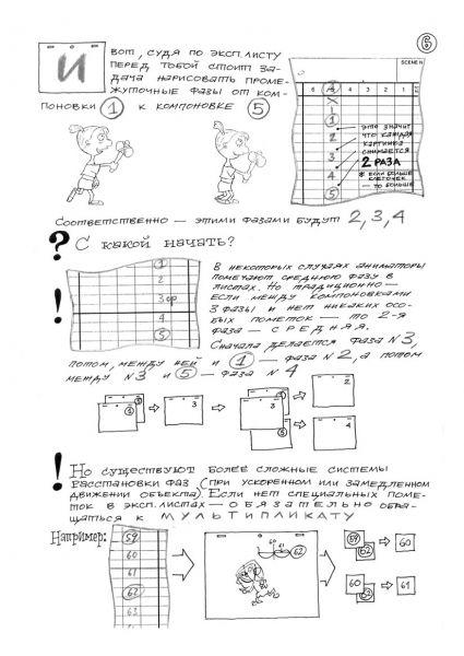 Изображение - Всё, что вы хотели знать о трудовых книжках, но стеснялись спросить 9700115533978b8c1b21445d50da2f1a_0_600_0