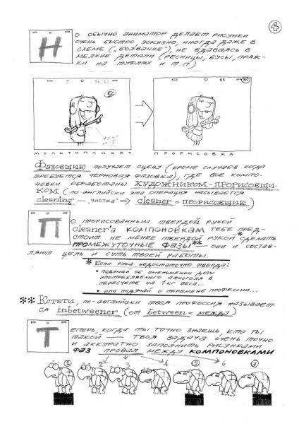 Изображение - Всё, что вы хотели знать о трудовых книжках, но стеснялись спросить 9cf959ce16cfec83359aac2ba94be82b_0_600_0