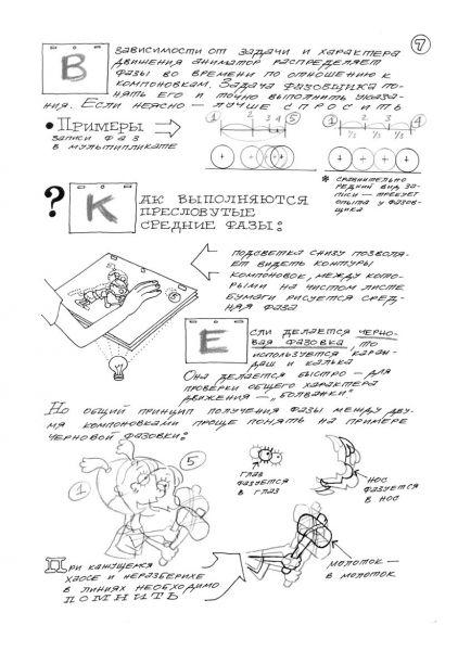 Изображение - Всё, что вы хотели знать о трудовых книжках, но стеснялись спросить aac16e407d33e0b5efc38b03e869b1c8_0_600_0