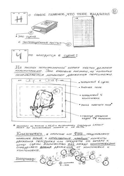 Изображение - Всё, что вы хотели знать о трудовых книжках, но стеснялись спросить b29c45fb1f5ea1f67aba5788386730a1_0_600_0