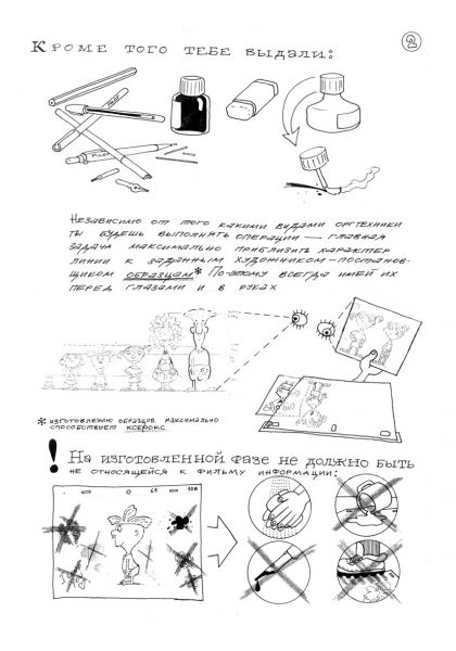 Изображение - Всё, что вы хотели знать о трудовых книжках, но стеснялись спросить cba05b9289847ec5c921c44342a9faf8_0_600_0