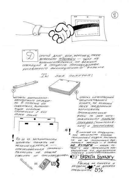 Изображение - Всё, что вы хотели знать о трудовых книжках, но стеснялись спросить fbec19dded03b5042e96280e8d2c8e6f_0_600_0